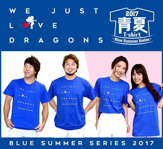 中日ドラゴンズ 公式サイト - ド...